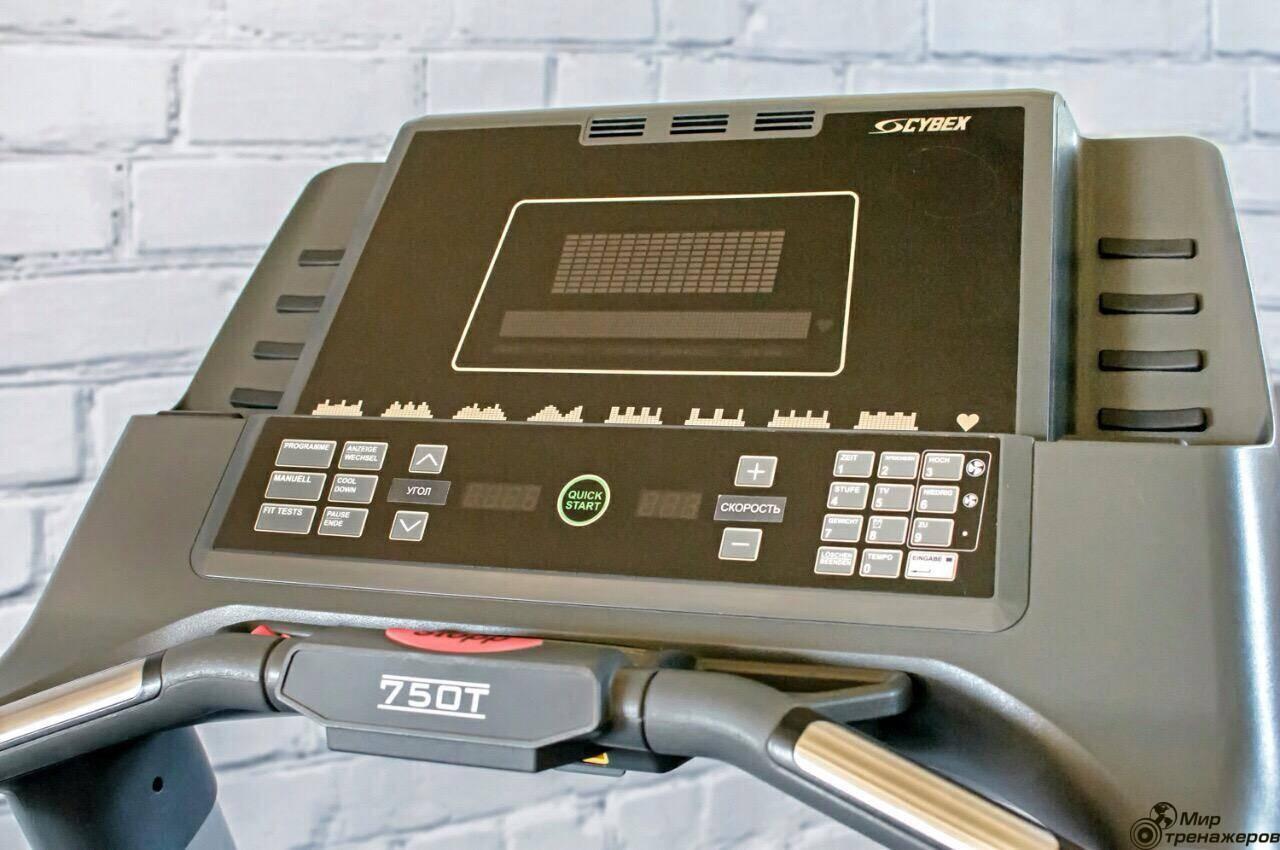 Беговая дорожка Cybex 750T - 4