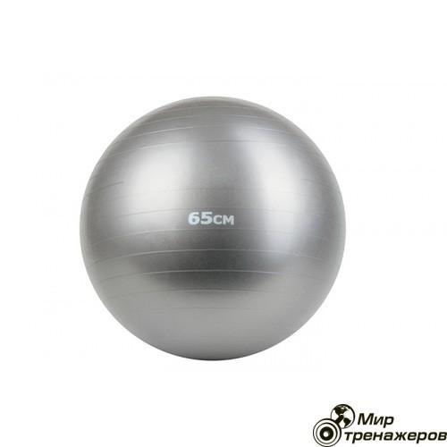 Мяч гимнастический, фитбол 65 см серый